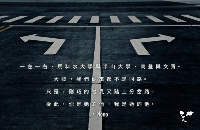 20150828春秋