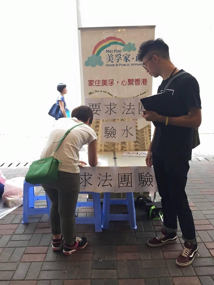 Kenny 說,鉛水事件中,在鼓吹自利地提供濾水器購買指南、完全無私地聲援啟晴邨居民之間,他們選擇中間落墨,發起聯署要求業主立案法團為本邨大廈驗水,希望實利行先的香港人可以踏出一步。
