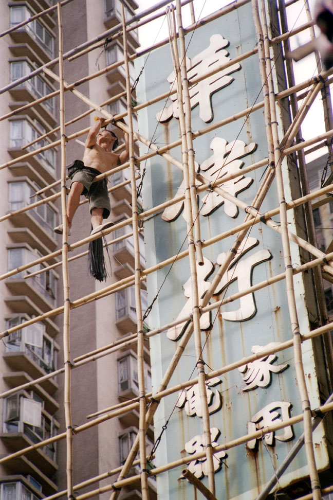 20110613華偉行整招牌-03