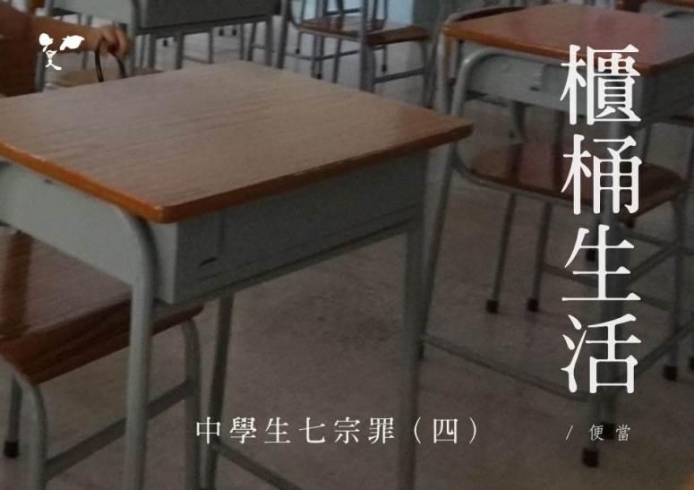 20150916 七宗罪 4