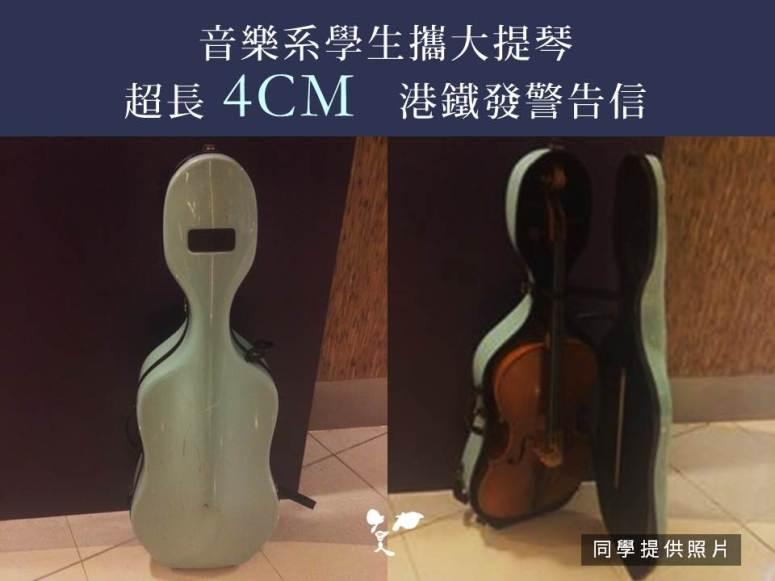 20150923 大提琴超長
