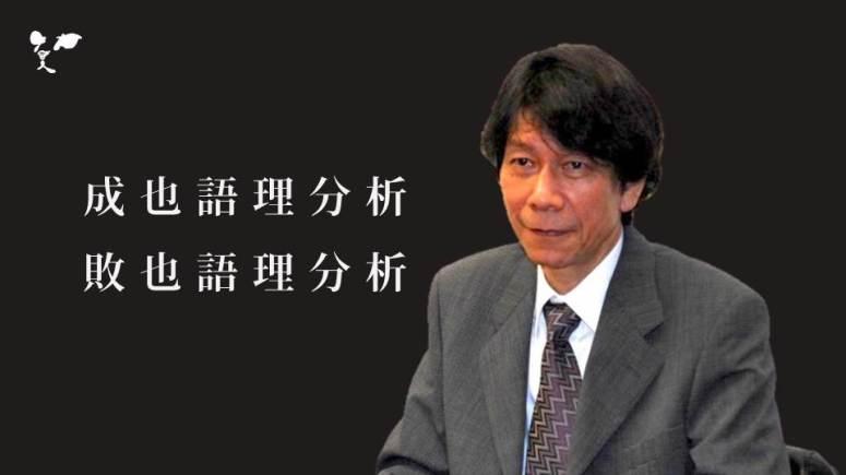 20151012 李天命