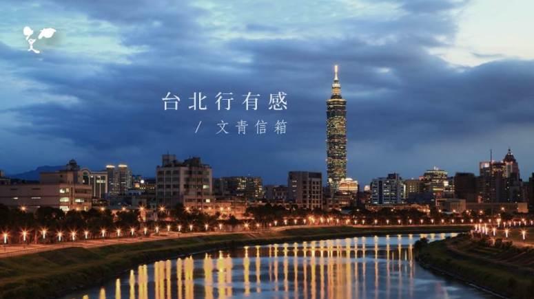 20151022 台北行有感