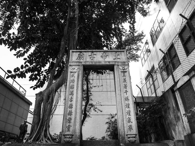 006 上帝古廟