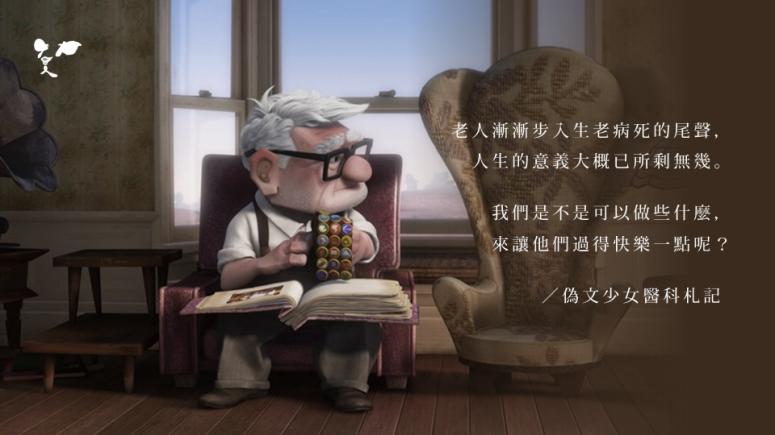 20151101 精神科周記 1
