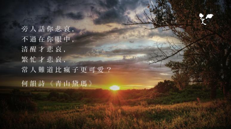 20151115 青山
