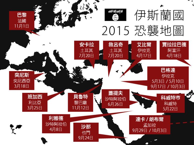 20151116 恐襲地圖