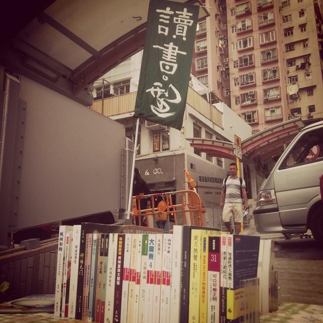 社區飄書活動 photo by 戴毅龍
