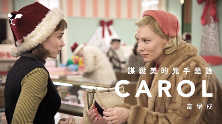 20160217 Carol 2