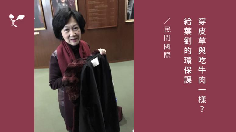 20160222 葉劉