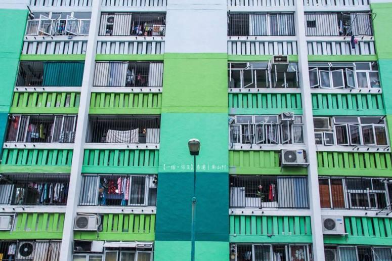 南山邨的綠,讓人一見鐘情