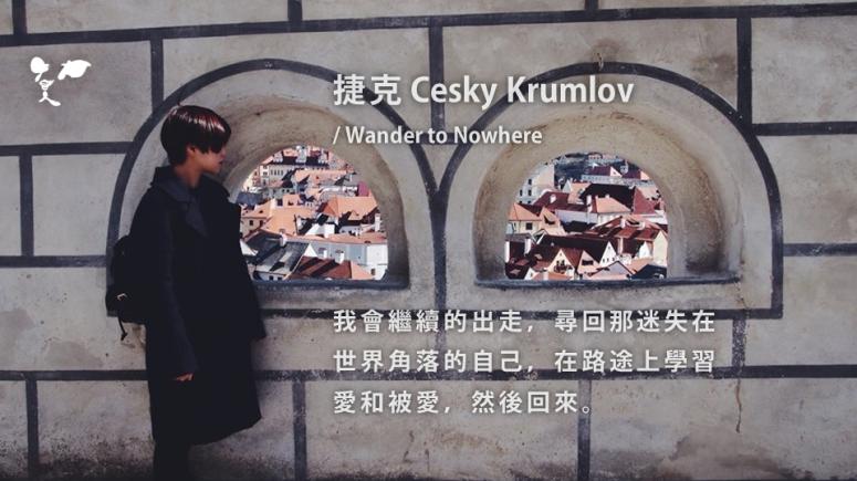 20160405 Cesky Krumlov