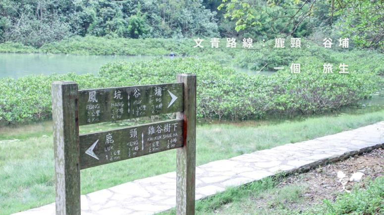 20160502 文青路線