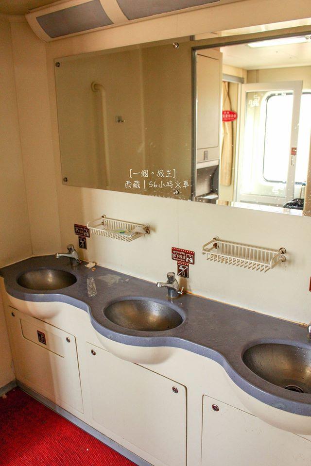 這是開放的地方⋯⋯可以刷牙洗面,但只有凍水