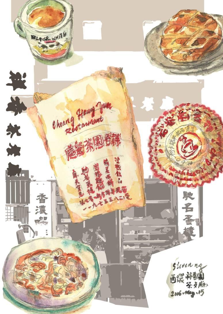 茶記名物 - 白紙袋,蛋撻紙,黑白奶茶沙嗲牛麵